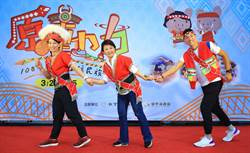 運動拚經濟!2019年原民運在台中 選手逛花博免費