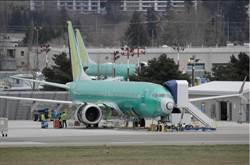 全球3成737 MAX 8停飛 美說適航但要波音變更設計