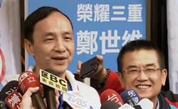 朱立倫:若我們不夠強  韓國瑜當然是國民黨最大希望
