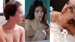 想當男友視角!3女星「裸體泡湯」引暴動