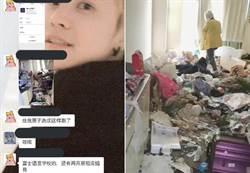 留日女學生屋內堆滿垃圾欠租落跑 屋主怒求助