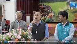 影》他爆新加坡超市高雄專區被撤掉 韓國瑜揭驚人真相