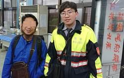 「台灣女婿」與妻失和想回馬國 警開導助重逢
