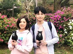 「2019台北杜鵑花季」本周登場  浪漫度破表