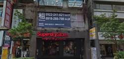 賣百件外套才夠付驚人月租 超夯潮牌撤出台北東區