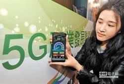 IDC預測今年5G手機銷量 低的嚇人!