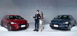 福特六和持續深耕台灣 以優異造車品質及豐富產品陣線展望2019年