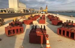 國內首座離岸風電碼頭 即將投入營運