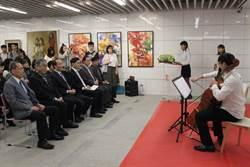 中教大藝術季走進國資圖  與日本工藝合作推展