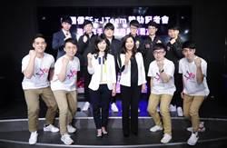 強強聯手!中國信託冠名贊助J Team職業電競戰隊
