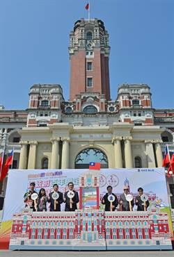 統一發票盃首場台北開跑   總統府建築百年特展同日開展