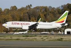 波音737 MAX 8該不該禁?專家陷分歧