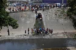 絕望的委內瑞拉人到汙水渠取水