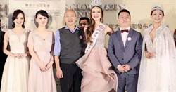 全球城市小姐選拔賽重回港都 韓國瑜站台這樣說