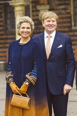 研訓院看世界-最受歡迎的荷蘭皇后在忙些什麼?