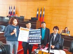 青年議會遭停 燕承諾升級