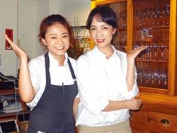 Lingo's師徒2女子 用美食碰撞創意