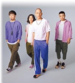 茄子蛋等6樂團唱響台灣音樂