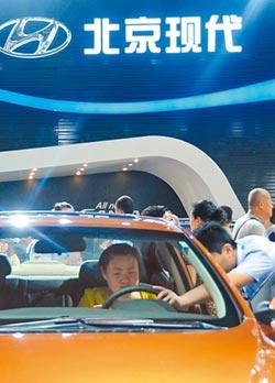 韓企在陸失利 現代汽車減產裁員