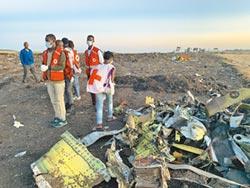 衣航事故陸8人遇難 陸企投入救援