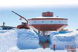 南極雪下建築 陸科考開先河