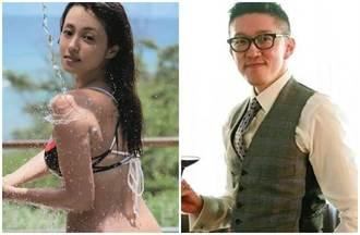 女星百億男友爆不孕 前段婚姻驚曝「能放心外遇」