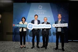 新創慧康科技攜中信、BitMark 用區塊鏈活化健檢資料