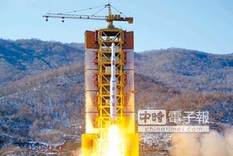 挫美銳氣 北韓擬發射衛星