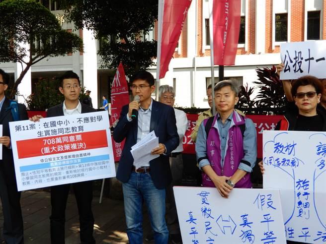 下一代幸福聯盟及家長團體今天下午到教育部前抗議,要求不能讓國中小進行同志教育。(林志成攝)