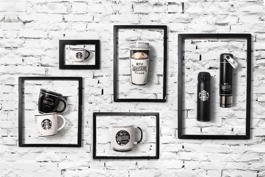 星巴克21周年紀念商品,主要以黑白色系、2D漫畫風格,別具特色。(圖/星巴克)