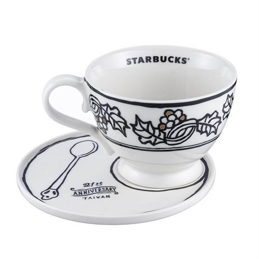 星巴克21周年紀念商品,歡慶花卉杯盤。(圖/星巴克)