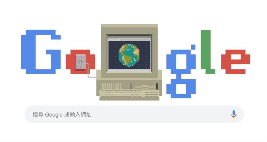Google Doodle 今日記念「全球資訊網」誕生滿 30 週年。(圖/翻攝Google)