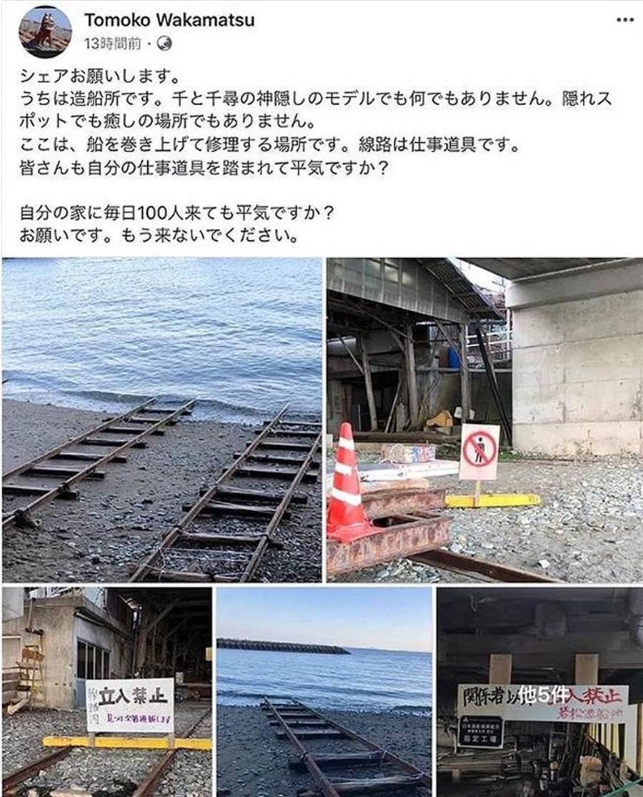 造船廠負責人崩潰,要遊客「嘜擱來啊!」(圖/翻攝自臉書)