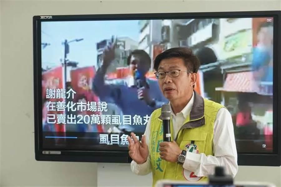 民進黨台南立委補選候選人郭國文12日召開記者會,質疑國民黨對手謝龍介先唱衰台南,然後自稱只有他才可以救台南,用「一手放毒、一手解毒」的兩面手法來欺騙台南選民。(李其樺攝)