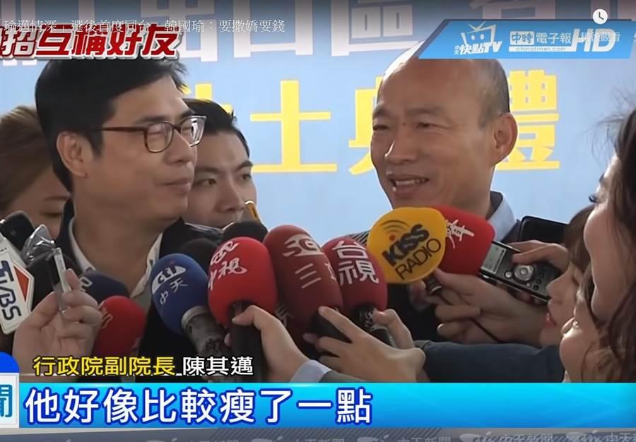 許久不見,陳其邁發現韓國瑜又瘦了,貼心提醒他注意身體健康。(圖/翻攝中天新聞)