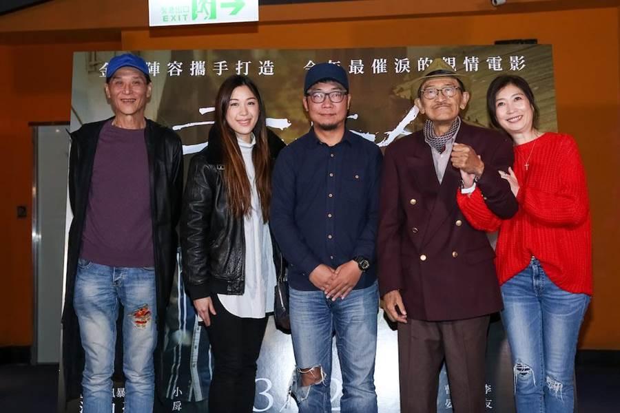 黃嘉千、小戽斗、導演洪伯豪、李友珊和喜翔出席媒體試映。(威視提供)