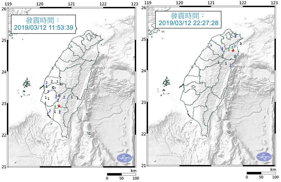 12日一天2起有感地震,最大震度均為3級。(圖/氣象局)