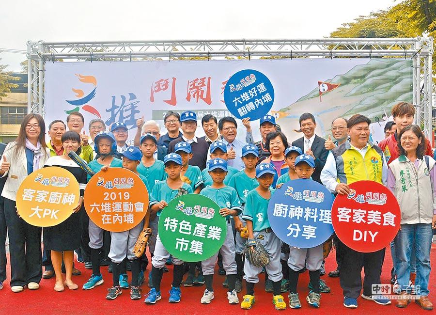 第54屆六堆運動會16日在屏東縣內埔鄉熱鬧登場,記者會中邀請富田國小棒球隊選手們一同參與。(潘建志攝)