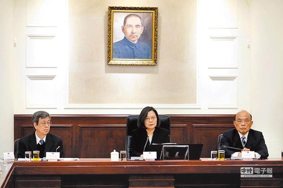 總統蔡英文11日召開國家安全會議。(取自總統府官網)