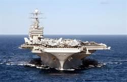 美國防預算正式提航母減量計劃 挪經費對付中共