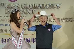 墨西哥市長送「這禮」 韓國瑜一秒變cowboy!