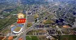 國發會核定會展中心案 A19旁設置