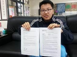 他自問自答英文 考上世界頂尖大學