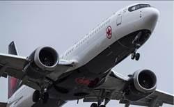 影》歐盟也加入!全球波音737 MAX 8只剩美加仍在飛