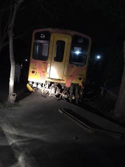 影》台鐵車埕站列車衝出軌 卡人行道才停車