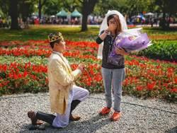 高中班對愛情長跑12年 花博園區求婚成功