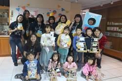 幼教系畢業專題  東華大學生與親子「童」樂