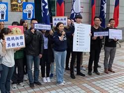 藍議員發起「灌爆國民黨臉書」籲黨中央徵召韓國瑜選總統