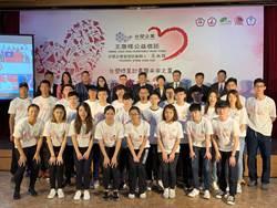 台塑 9年培育體壇之星 獲266座國際賽冠軍