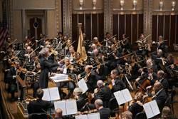 品味與自信!維也納指揮莫斯特率克里夫蘭管弦二度訪台